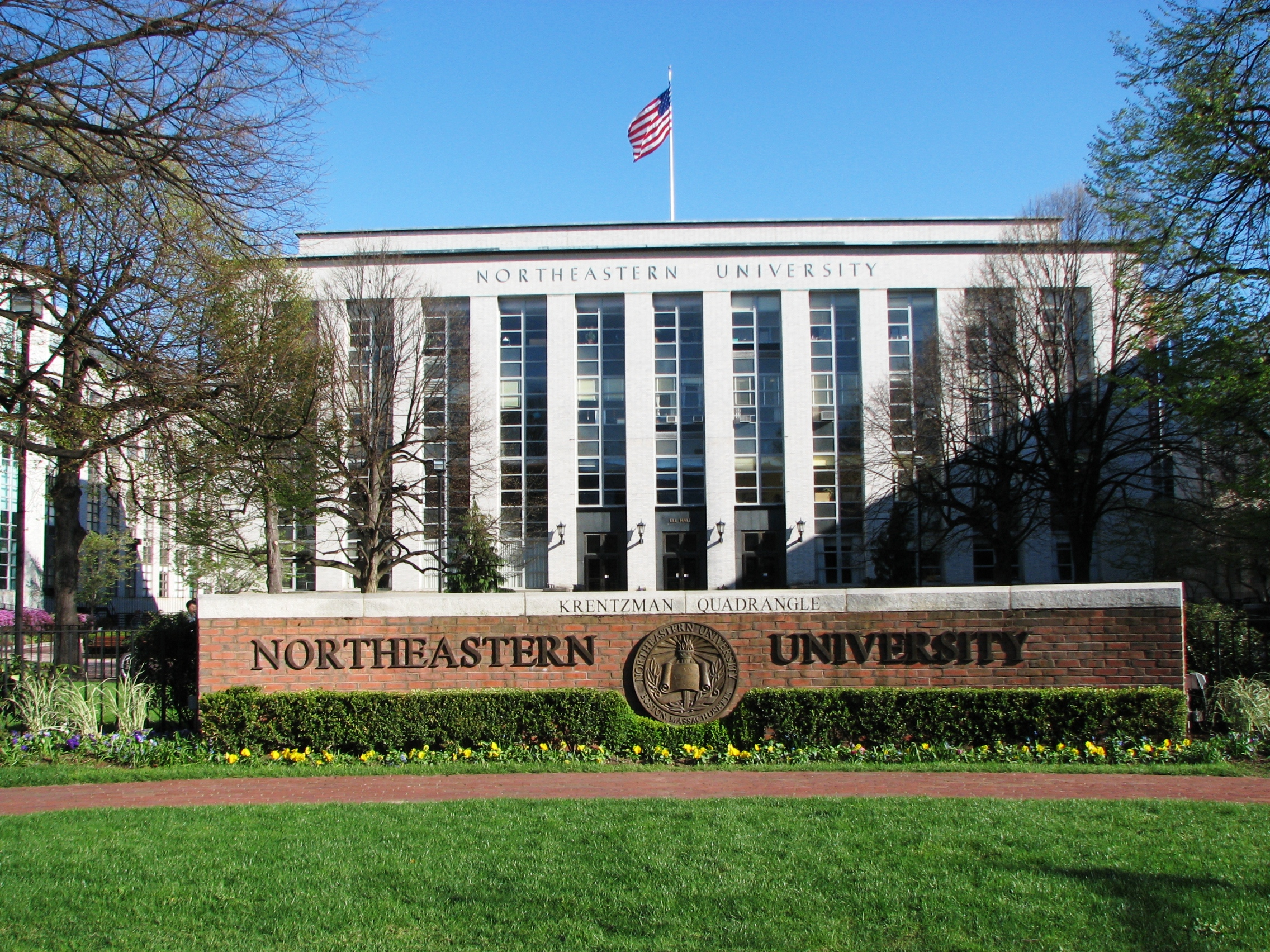 Northeastern-University-Master-of-Business-Administration-in-Healthcare-Management